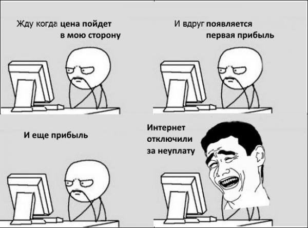Штуки про forex форекс клуб октябрьский
